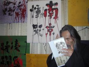 2007.11.tanahashi